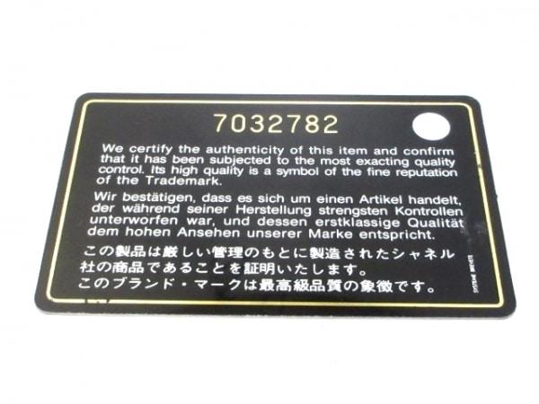 シャネル トートバッグ ワイルドステッチ 黒 スエード×レザー 9