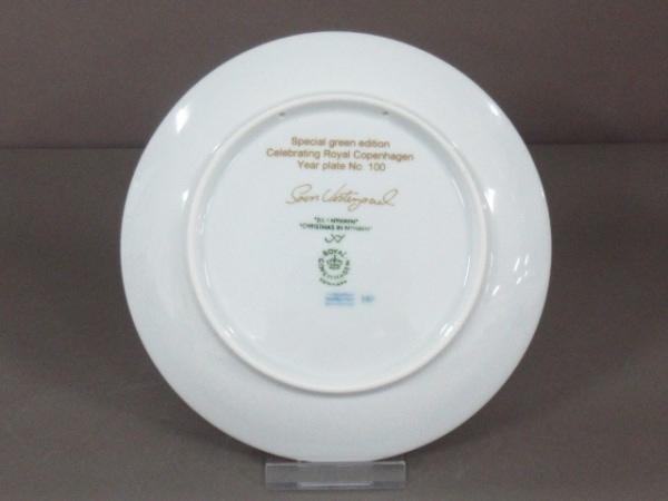 ロイヤルコペンハーゲン 小物新品同様  - カーキ×白×ゴールド 陶器 2