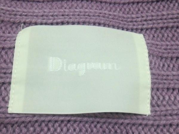 ダイアグラム ブランケット新品同様  - ライトパープル 化学繊維 2