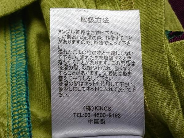 ゴウク 長袖カットソー サイズ表記なし レディース レース/刺繍 6