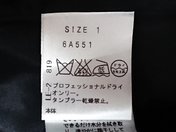 チェスティ ワンピース サイズ1 S レディース - アイボリー×黒 5