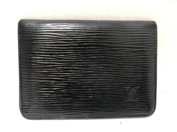 ルイヴィトン パスケース エピ ポルト2カルトヴェルティカル M63202 1